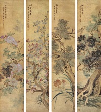 花卉 (set of 4) by lin fuchang