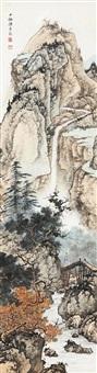 landscape by chen shaomei
