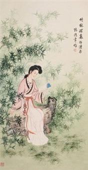 读书图 by lu hongnian