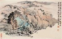 云中万重山 by rao zongyi