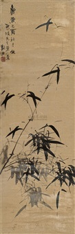 墨竹 (ink bamboo) by liu yuan