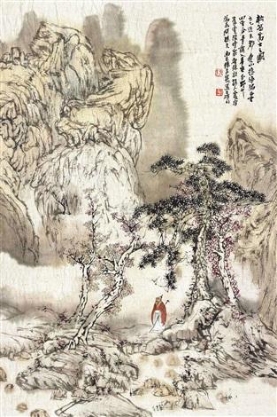 松岳高士图 by zhang youxian