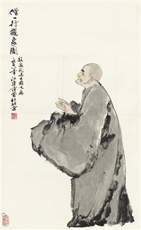 僧一行观象图 (observant monk yi xing) by fan zeng