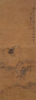 蟹趣图 by gan shidiao