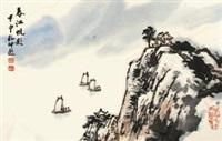 春江帆影 by kong zhongqi