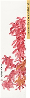 flowers by qi baishi