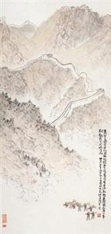 万里长城 by ren zhenhan