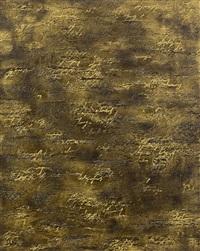 oro by alfredo rapetti