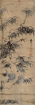墨竹 (ink bamboo) by dai mingyue