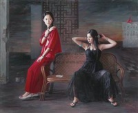 我们的新时代 (new age) by an jing