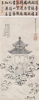琼台玉阙 by emperor guangxu