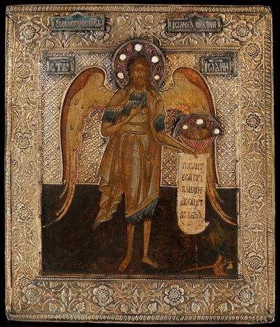 st john the baptist angel of the desert in a silver gilt basma