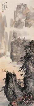 江山胜览 (landscape) by ma qi'ou