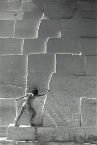 nude in the quarries (caco) by lucien clergue