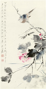 芙蓉幽鸟 (bird and flowers) by tang yun and jiang hanting