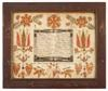 fraktur: birth and baptismal certificate for christian walborn by abraham huth