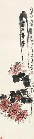 菊花 by xiao longshi