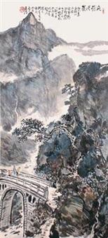 尖岭浮岚 by ren zhenhan