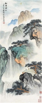 scholars in the mountain by wu hufan