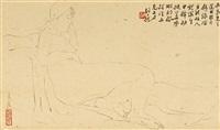 lying nude by pan yuliang