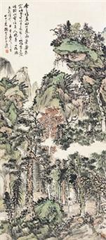 策杖晚归图 立轴 纸本 by zhao yunhe