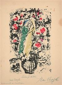 menu pour une réception sur le bateau-mouche by marc chagall