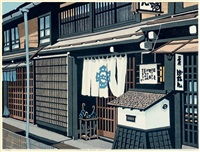 takayama, after a rain by ted colyer