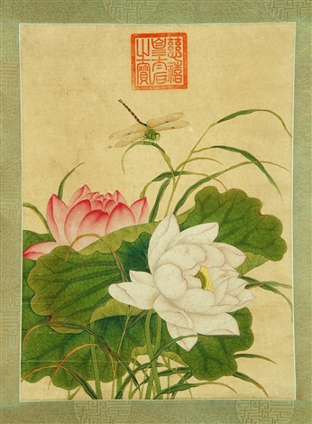 flowers by empress dowager cixi