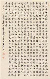 untitled by xu hanquan