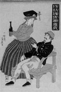 fw/ra/nw/sw/din yugi (freizeitvergnügen der franzosen) by yoshifuji