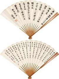 行书 (running script calligraphy)(recto-verso) by luo dunrong