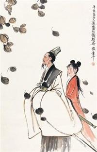 橘颂 by xiao ping