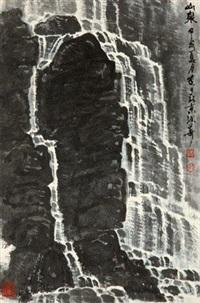 山泉 (landscape) by huang runhua