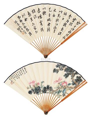早春图 (flowers, running script calligraphy) by chen taoyi