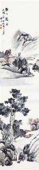 湘江双梧 by yao shuping