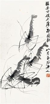 shrimps by qi baishi