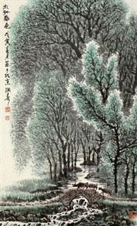 太行春色 (spring scenery) by huang runhua