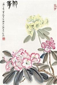 仰秀 by xiao shufang