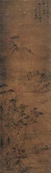 山水 by luo yang