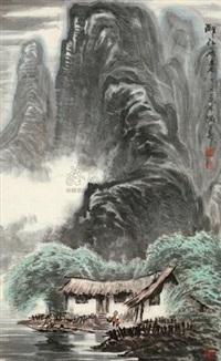 漓江雨意 (landscape) by huang runhua