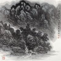 苍茫空山 by liu shumin