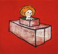 cardboard tank - 2 by yoshitomo nara