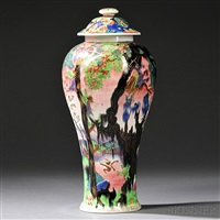 vase and cover by wedgwood