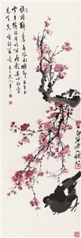 梅花八哥 (plum and bird) by chen banding and qi baishi