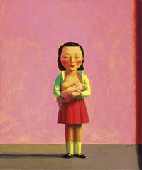 girl and piggy by liu ye