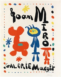 galerie maeght exhibition 1948 by joan miró