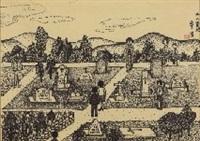 foreign cemetery by kiyoshi yamashita