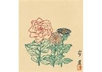 flower by kiyoshi yamashita