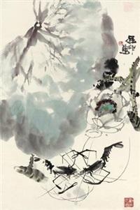 荷塘虾趣 by liu baoshen