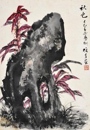 秋色 (autumn color) by li xiongcai